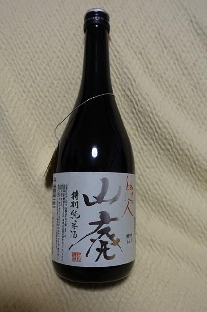 2 紬美人山廃特別純米 (1)