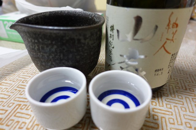2 紬美人山廃特別純米 (5)