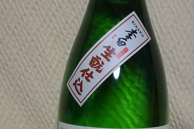 3 李白 純米吟醸 こだわり (4)