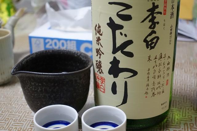 3 李白 純米吟醸 こだわり (6)