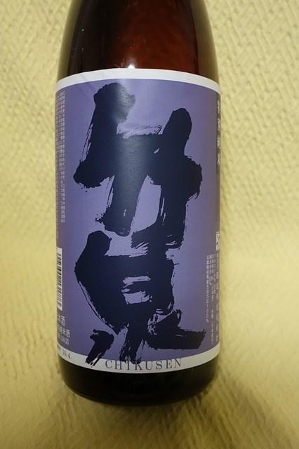 4 竹泉 特別純米紫ラベル (2)