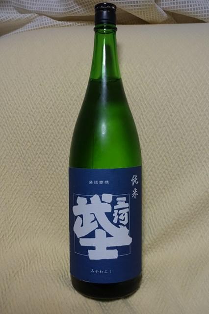 4 三河武士 純米 (1)