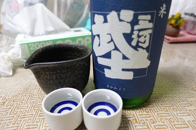 4 三河武士 純米 (4)