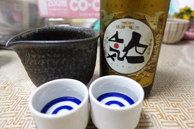人気一 モダンブラック純米吟醸 (5)
