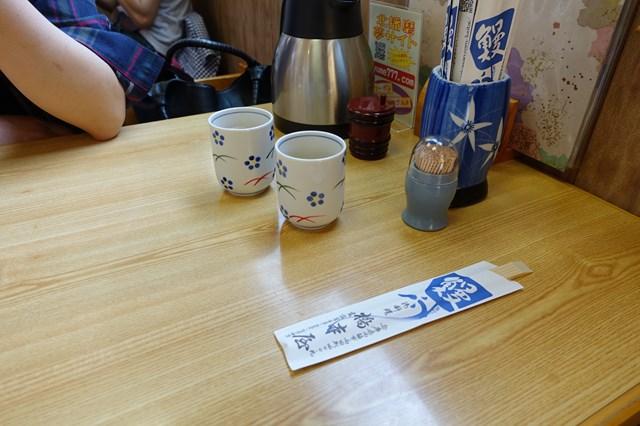 橋本屋(西脇市 鰻) (6)