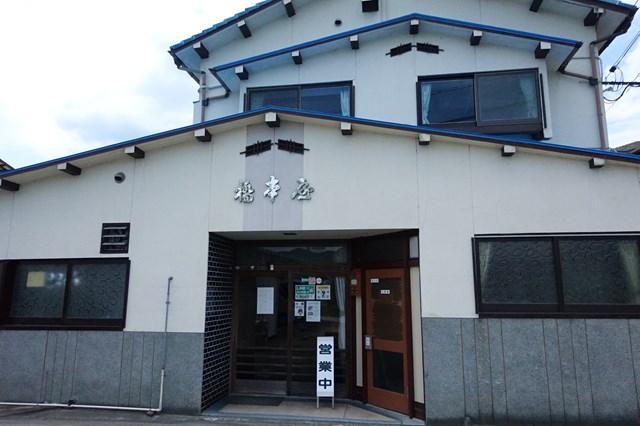 橋本屋(西脇市 鰻) (16)