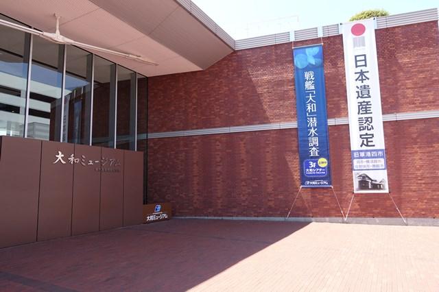 広島旅行1 移動大和ミュージアム (7)