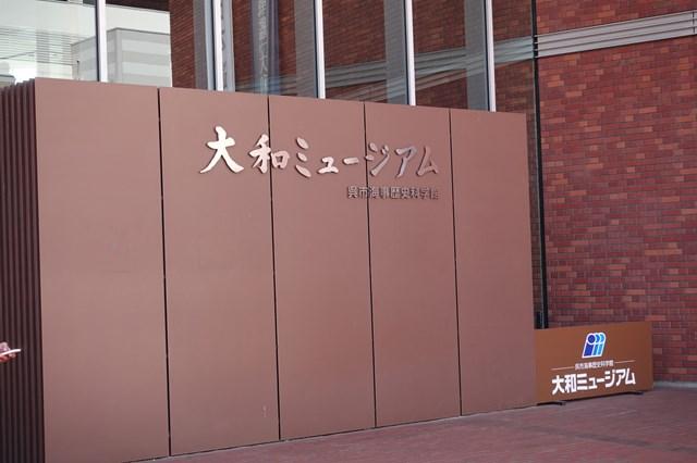 広島旅行1 移動大和ミュージアム (8)