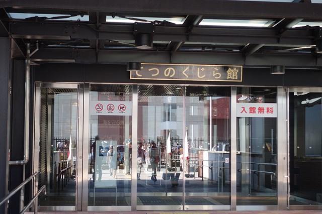 広島旅行2 てつのくじら館 (2)