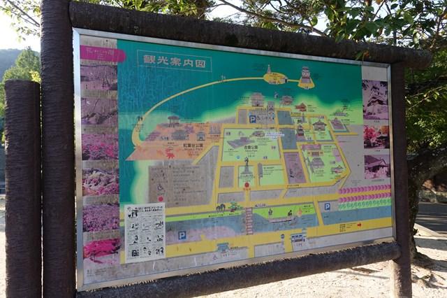 広島旅行4 錦帯橋 (6)