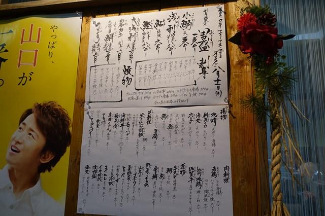 広島旅行6 ととや (13)