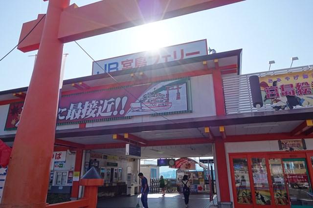 広島旅行7-1 宮島 (2)