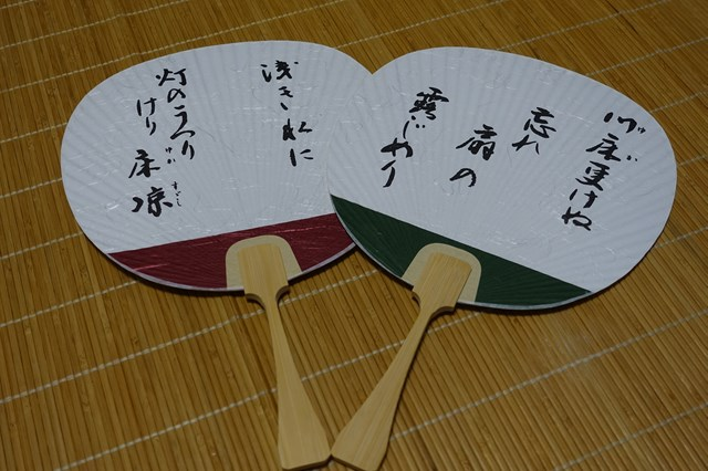 貴船 ひろや (35)