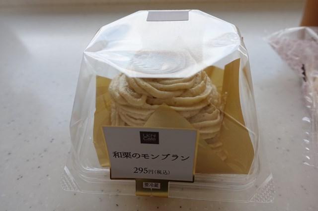 和栗のモンブランあん和風パイシュー (2)