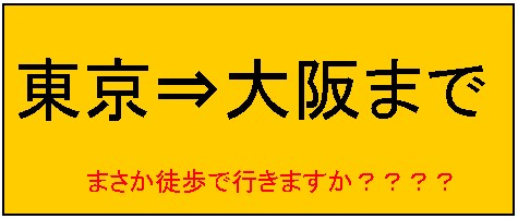 2016-06-01_14h23_58.jpg