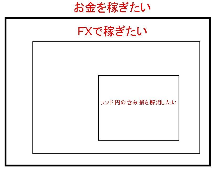 2016-06-20_14h46_44.jpg