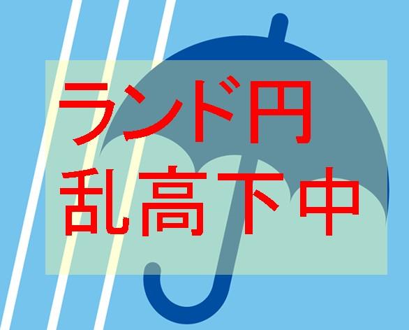 2016-06-24_11h47_24.jpg