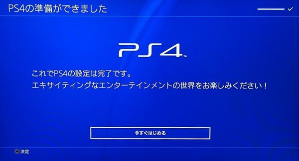 2016_10_12_ps4HDD_12.jpg
