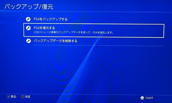2016_10_12_ps4HDD_14.jpg