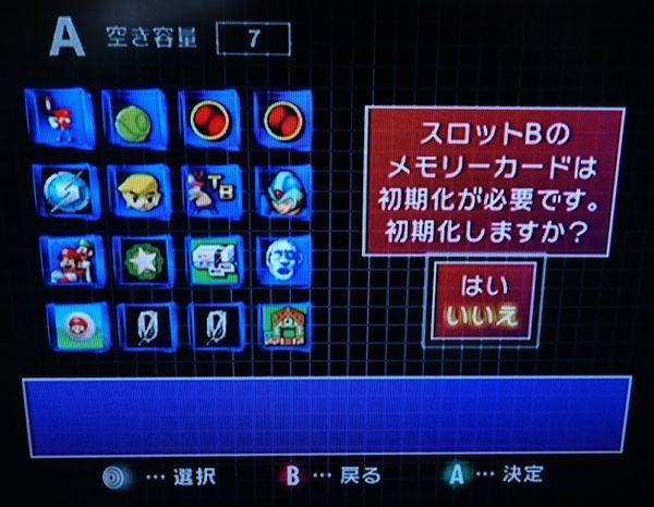 2016_8_4_gc_6.jpg