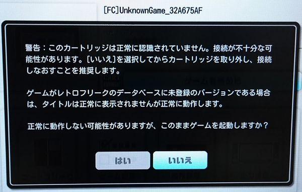 2016_9_2_fcd_5.jpg