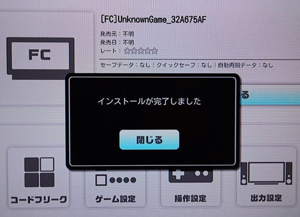 2016_9_2_fcd_6.jpg