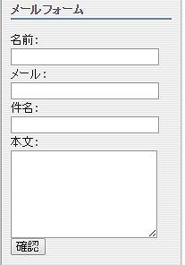 mail f