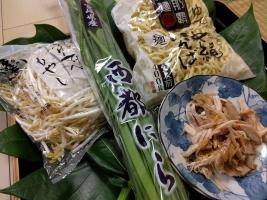 沖縄そば野菜そば