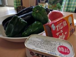 沖縄ふうカレー