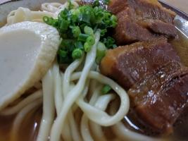 沖縄そば きしもと食堂