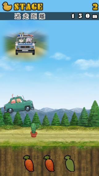 gaingame ウサビッチの大脱走 プレイ画面