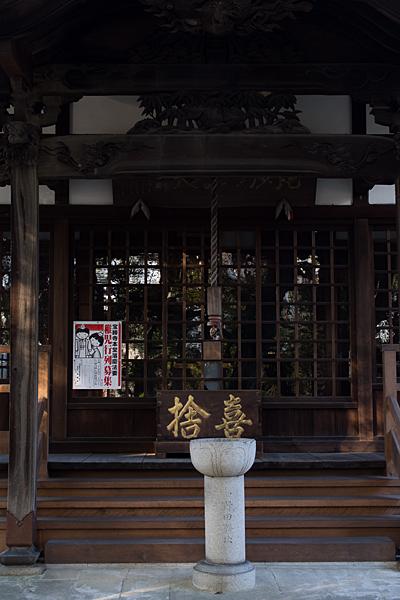 宝勝寺本堂