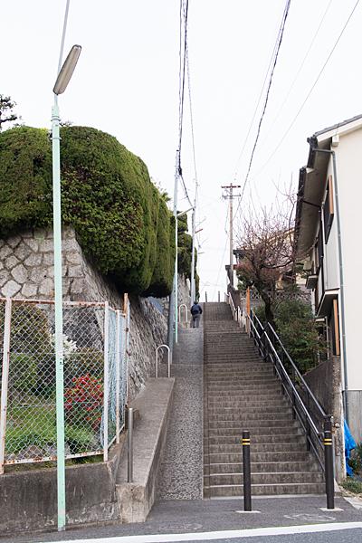 階段のある町
