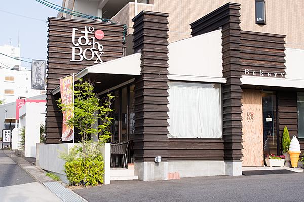 ぱんBOX店舗