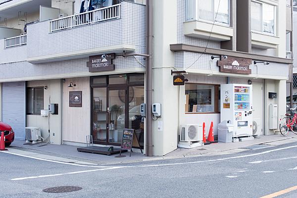 マキマキの店舗