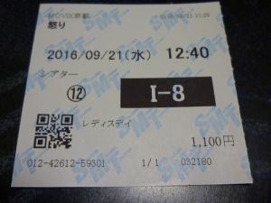 16,9,21 (6)
