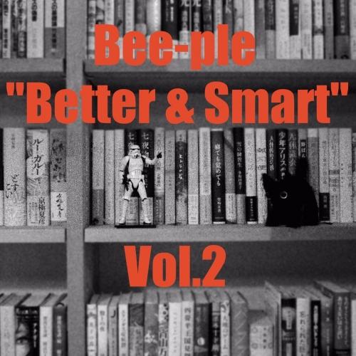 B&S Vol.2
