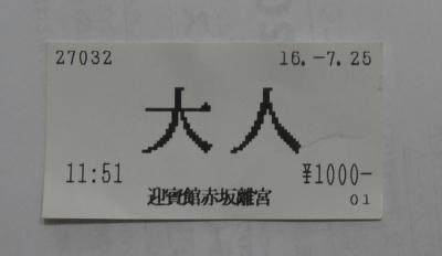 DSC00061_20160726115756a6f.jpg