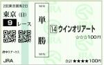 au_20160424_tokyo09_tan.jpg