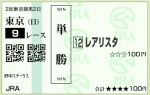 real_20160424_tokyo09_tan.jpg