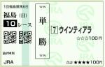 tia_20160424_fukushima10_tan.jpg