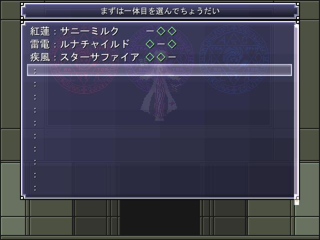 DS小悪魔3