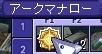 TWCI_2016_7_28_10_42_13.jpg