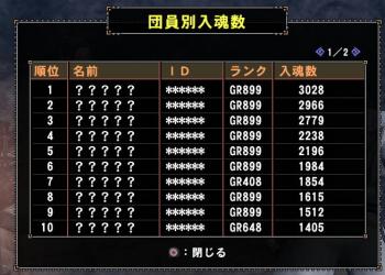 縺ォ繧・convert_20160826185816