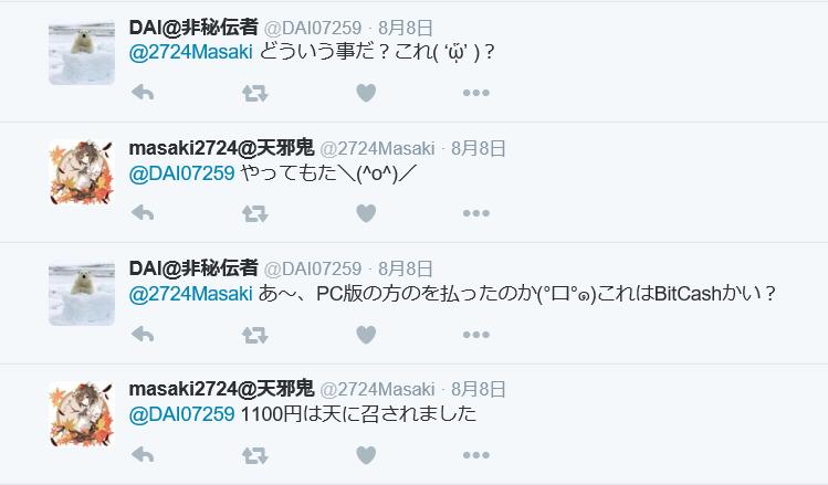 misamisu2.png