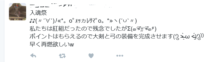 tyoko_20160831230825f1b.png
