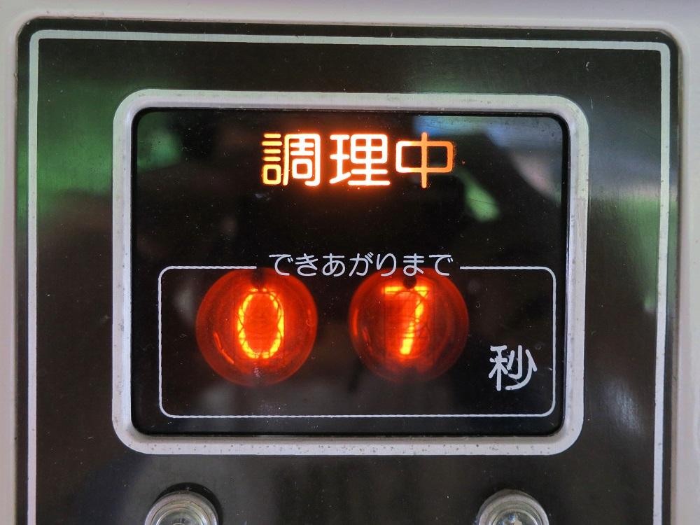 丸美屋自販機コーナー6
