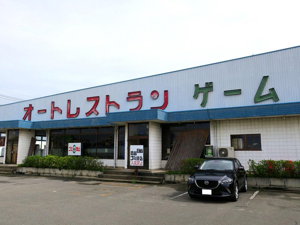 鉄剣タロー1