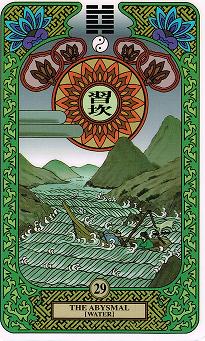 易カード29
