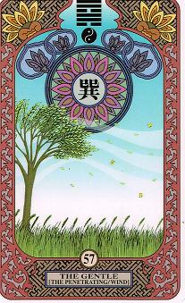 易カード57